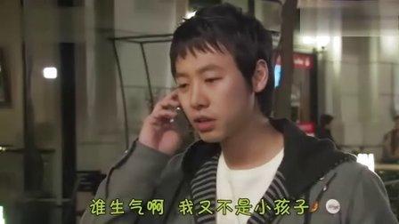 [KBS 2爆笑喜剧]【无法阻挡的婚姻】 98