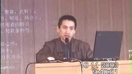 赵鸿敏老师讲授超市营运管理培训课第二节