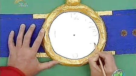 小神龙俱乐部-艺术创想(立体手表挂历)
