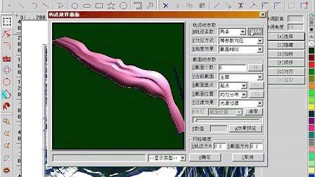 精雕浮雕视频教程 13011008070 北京 王先生