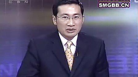 20080101《行业报告》 2008年中国股市展望