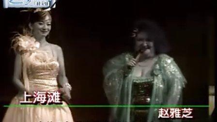 2001郑少秋新加坡演唱会(完整版)B--中文字幕