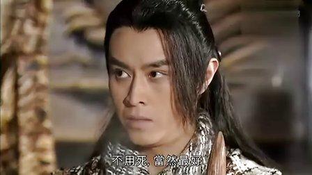 新包青天之打龙袍05(粤语版)