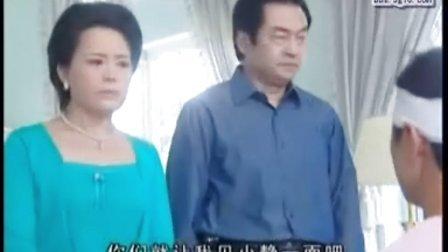 傅晶:《真爱诺言》,饰演萧静39