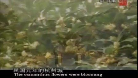 浙江卫视纪录片:弘一大师