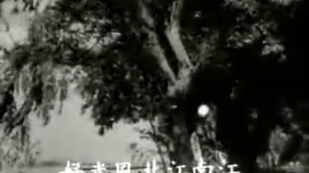 四季歌(电影 马路天使)