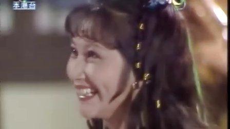 天龙诀 第5集 (粤语版)