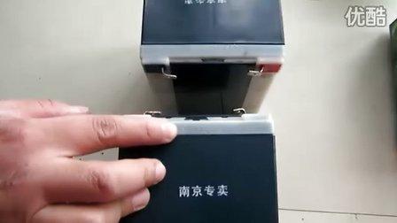 南京万盛电动车配件中心关于如何辨别新旧电池的讲解