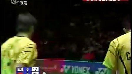 2009年全英羽毛球超级赛男双决赛蔡赟付海峰VS韩相训黄智万