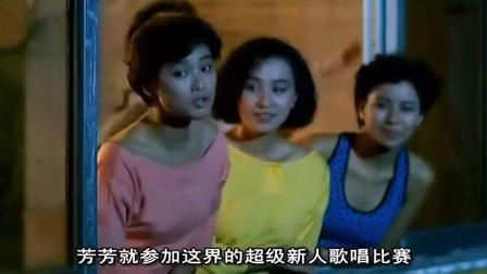 精装追女仔2.1988.粤语