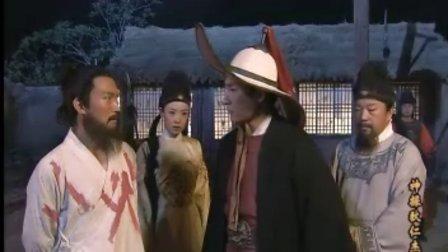 电视剧【神探狄仁杰】全集【第二部】【第36集】