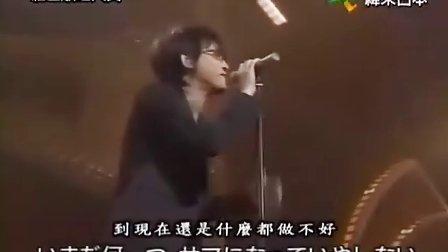 第57届NHK红白歌会_ 须贺