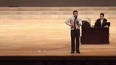 中华讲师网 高飞--江西吉安市教育局演讲