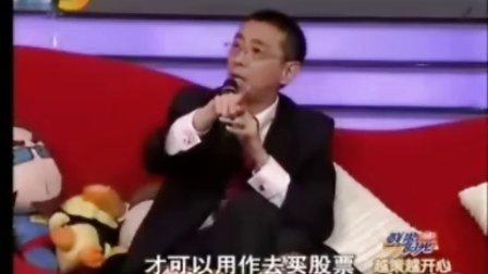 国家理财规划师专业会秘书长刘彦斌谈理财