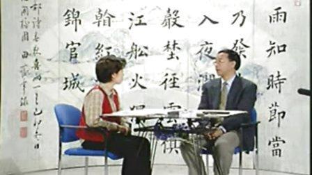 田蕴章天津电视台书法讲座50集50_阴符经碑荐福寺碑略谈