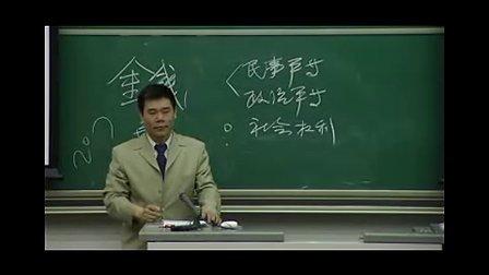 《中国的文化自信与体制自信》(3)