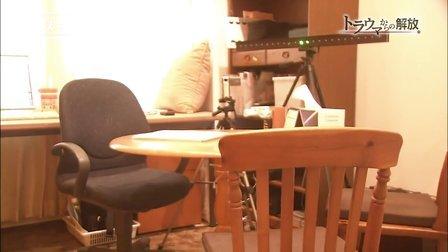 [130914][NHK-E]ETV特集「トラウマからの解放」