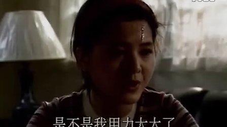 情满珠江24