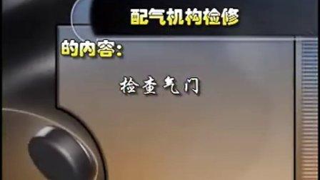 技能培训:汽车修理工(4)