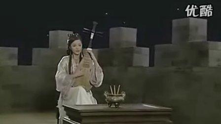 《江山风雨情》插曲:汴水流之城楼版