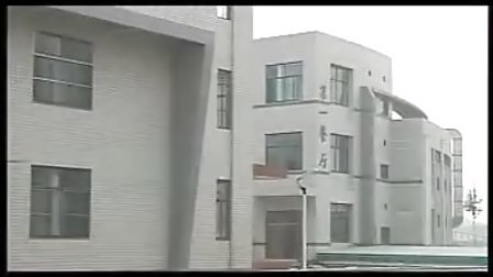 山东省桓台二中沧桑巨变五十年