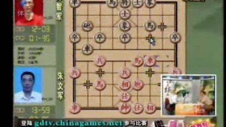 2009年6月10日 中国象棋职业高手挑战赛第3场 攻擂方朱文军VS守擂方陈智军