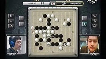 迷你围棋邀请赛B组第六场第1局常昊VS李昌镐2