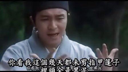 华府门口片断方言配音(天长话 扬州话 东台话 盐城话)