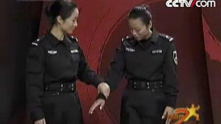 【侯韧杰  TaiJi  教学篇】之 CCTV10太极防身七日谈11  连载中...