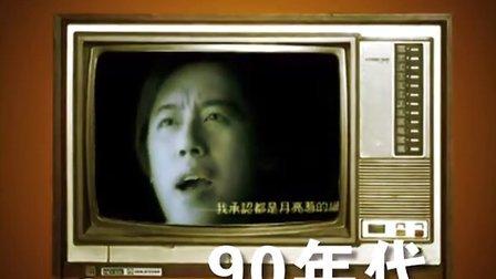 桌桌有娱2013中秋宣传片0913(1)