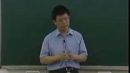 商法-证券法王涌教授授课