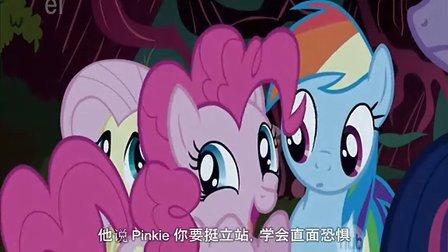 """彩虹小马: 友情就是魔法    Pinkie Pie """"别害怕歌"""""""
