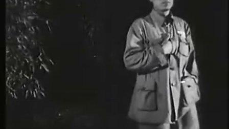 和平保卫者1950