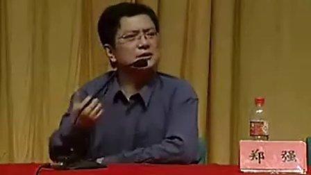 浙江大学郑强党课