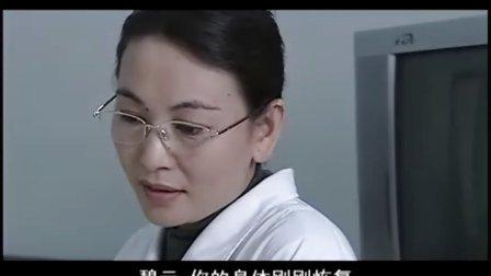 大江东去 22 国产电视剧
