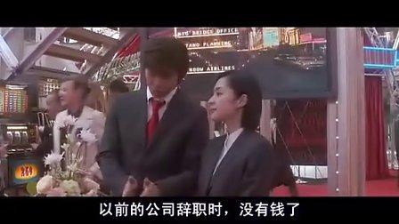 日本动作大片《跳跃大搜查线2封锁彩虹桥》