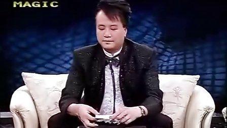 程广生-扑克预言