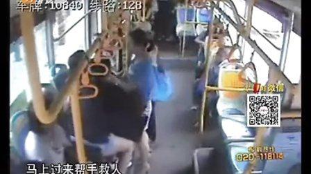 监拍孕妇公交上晕厥 蓝衣女全程营救