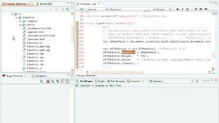52_在struts集成FckEditor这个html编辑器