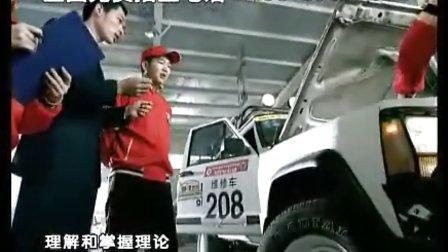 北方汽车专修学校南宁分校