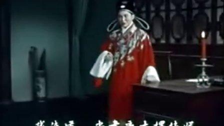 越剧: 碧玉簪(上)
