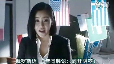 09韩国最有人气喜剧片【胡萝卜小姐】超搞笑 中文字幕