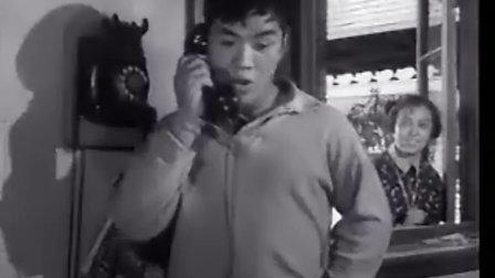 大李小李和老李(1962)1