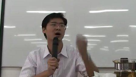 罗翔刑法罪刑法定