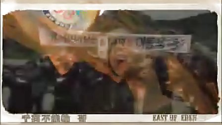 最佳爱情国语版优酷_〈伊甸园之东〉国语版全集完 台湾中视八点档 - 播单 - 优酷视频