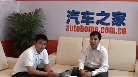 汽车之家访谈交运云峰龙威荣威4S店刘鹏总经理