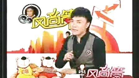 风尚东北亚.09.04.16