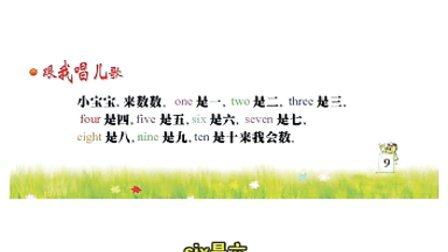幼儿园英语教学