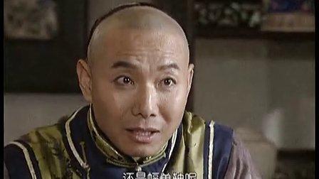 大清药王 09