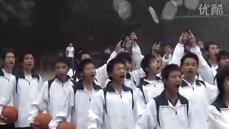 闽清一中08运动会01